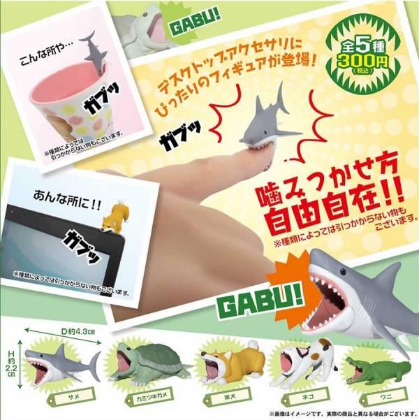 SK JAPAN / 哪裡都能咬的動物們 / 全5種 隨機5入販售 SK JAPAN,哪裡都能咬的動物們
