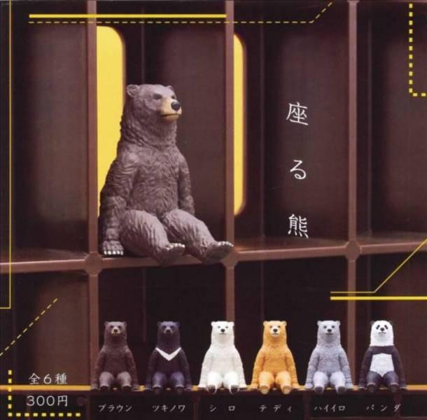 KITAN CLUB 扭蛋 轉蛋 坐姿熊 全6種 隨機5入販售 KITAN CLUB,扭蛋,動物愛好系列,坐姿熊