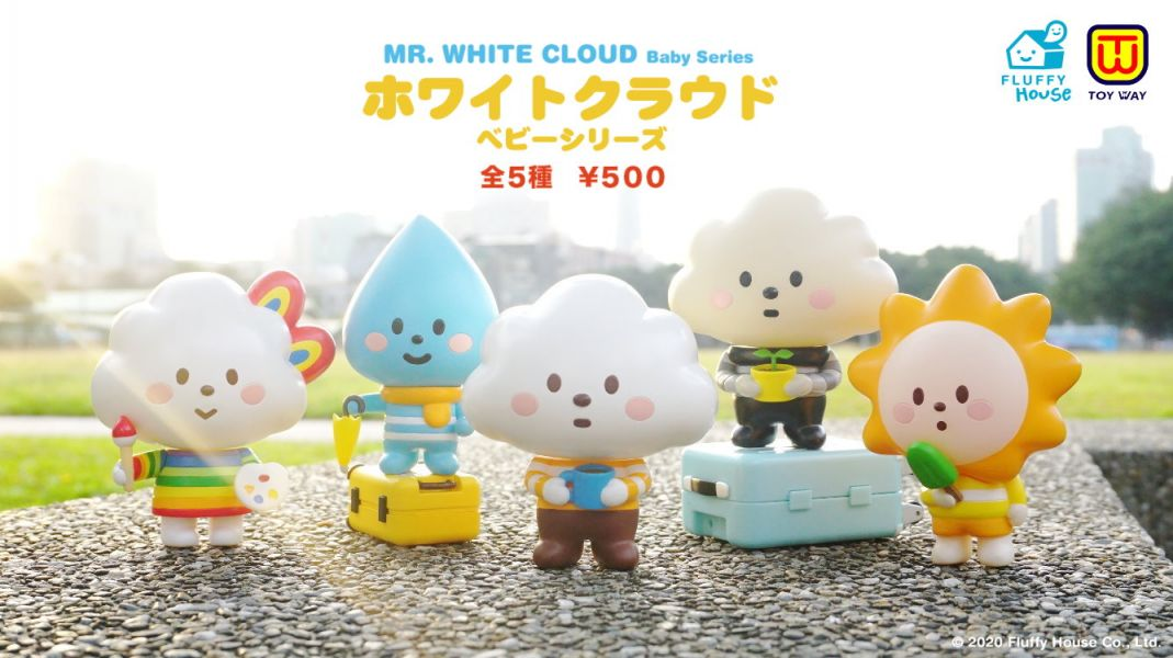 Fluffyhouse 扭蛋 白雲寶寶造型扭蛋 Mr. White Cloud Baby Series 隨機5入販售 Fluffyhouse,扭蛋,白雲寶寶造型扭蛋,Mr. White Cloud Baby Series