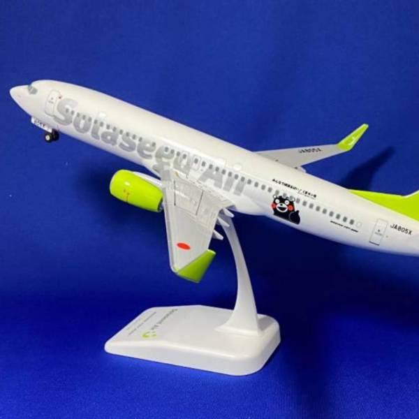 EVER RISE 1/130 737-300 空之子航空 熊本熊號 JA805X EVER RISE,1,130,737,300,空之子航空,熊本熊號,JA805X,
