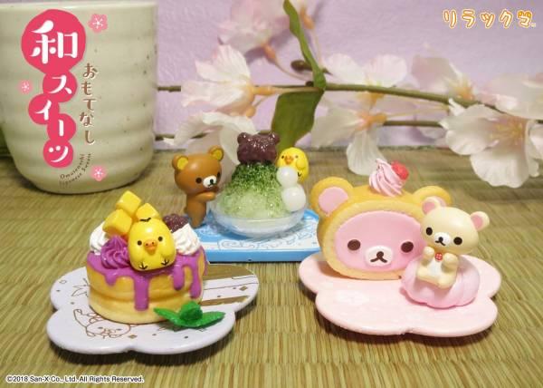 Re-ment / 盒玩 / 拉拉熊 / 和風款待甜品 / 全8種 / 一中盒8入販售 Re-ment,盒玩,拉拉熊,和風甜點