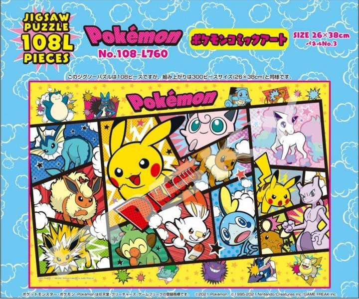 ENSKY 精靈寶可夢 漫畫風格 108-L760 拼圖 108大片 ENSKY,精靈寶可夢,漫畫風格,108-L760,拼圖,108大片,