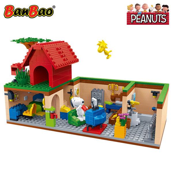 BanBao 邦寶積木 史努比 秘密基地 507片 BanBao,邦寶積木,史努比,秘密基地,507片
