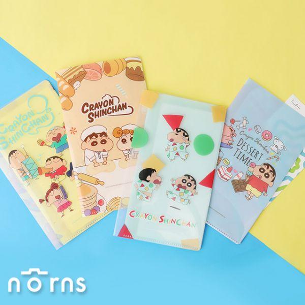 Norns 蠟筆小新 雙層文件夾 口罩收納夾 L夾 全4款販售 Norns,蠟筆小新,L型,雙層文件夾,口罩收納夾
