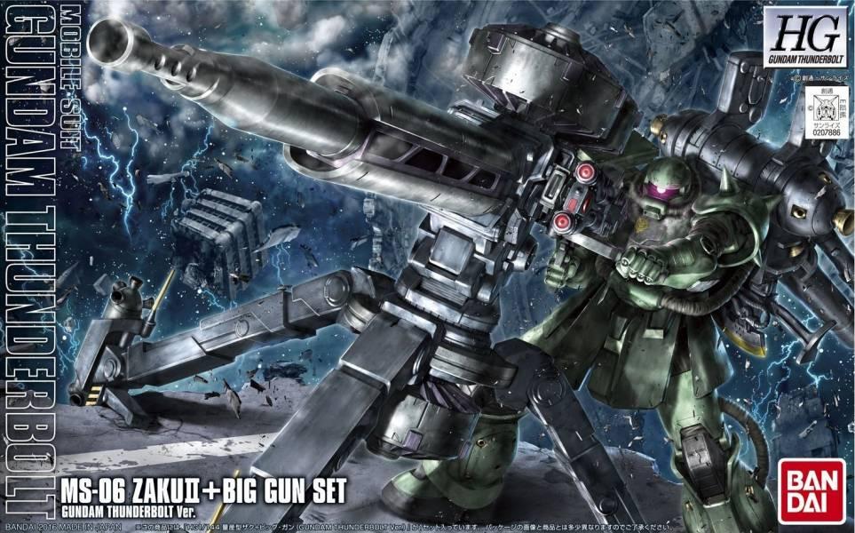 HG 1/144 MS-06 薩克2+大砲 雷霆宙域動畫Ver. 機動戰士鋼彈,鋼彈,薩克,PG,阿姆羅,夏亞,姆賽,吉翁軍,量產型,機器人大戰,萬代,BANDAI,SIDE4,吉翁公國,GUNPLA,MS-06,雷霆宙域 thunderbolt
