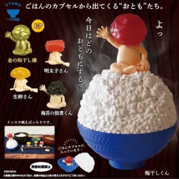 BANDAI 扭蛋 米飯之友環保扭蛋 全5種販售 BANDAI,扭蛋,米飯之友環保扭蛋