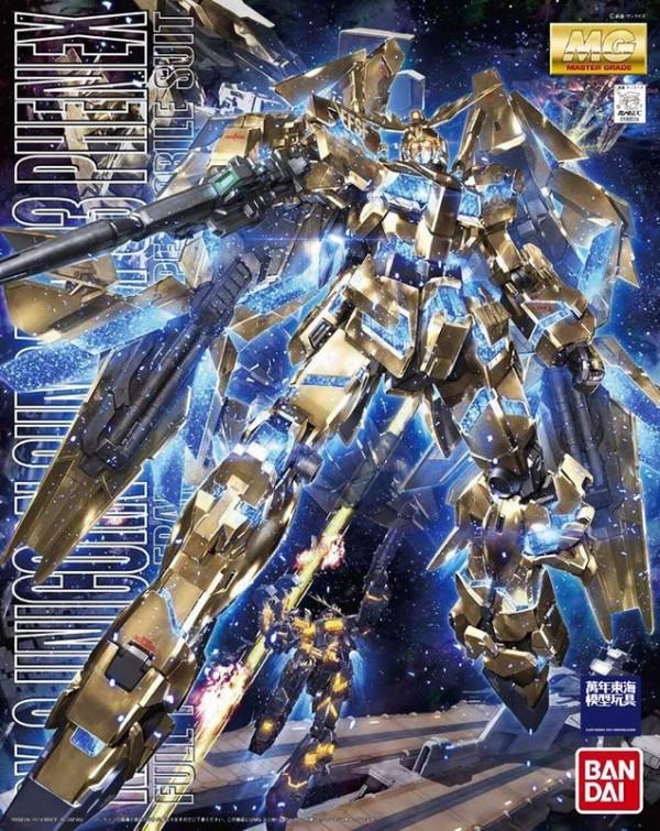 [8月再販] BANDAI MG 1/100 獨角獸鋼彈 3號機 鳳凰 RX-0-3 機動戰士鋼彈UC 組裝模型 獨角獸,鳳凰,機動戰士鋼彈UC,MG,1/100