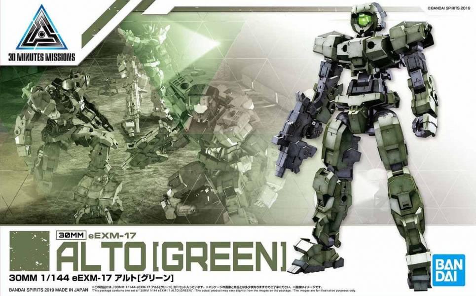 BANDAI / 1/144 / 30MM / eEMX-17/ 阿爾托綠色 BANDAI,1/144,30MM,eEMX-17,阿爾托,綠色