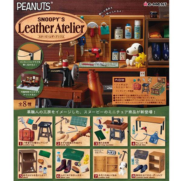 Re-ment 盒玩 史努比皮坊工作室場景組 一中盒販售 Re-ment,盒玩,史努比,皮坊工作室