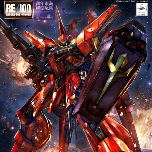 RE/100 #006 AMX-107 巴烏 龍飛 BAWOO 機動戰士鋼彈ZZ RE/100,#06,AMX-107,巴烏 龍飛,BAWOO,機動戰士鋼彈ZZ