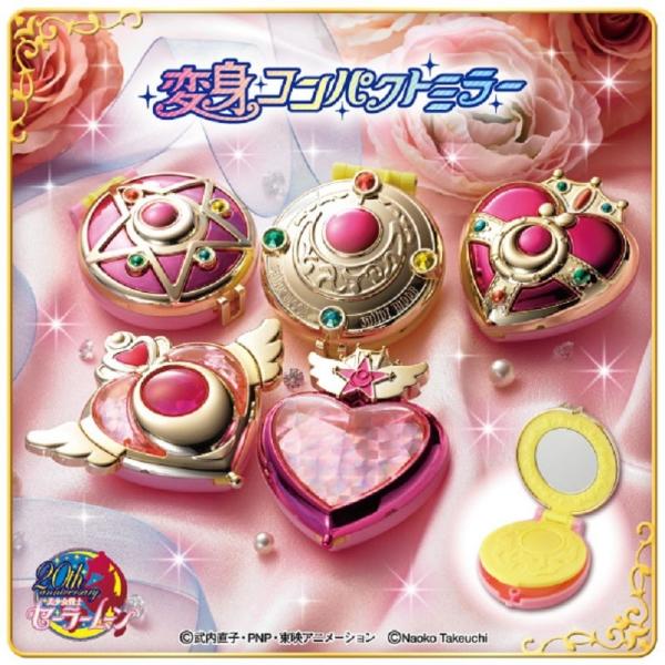 BANDAI 扭蛋 美少女戰士 變身鏡盒 全5種 BANDAI,扭蛋,美少女戰士,變身鏡盒,