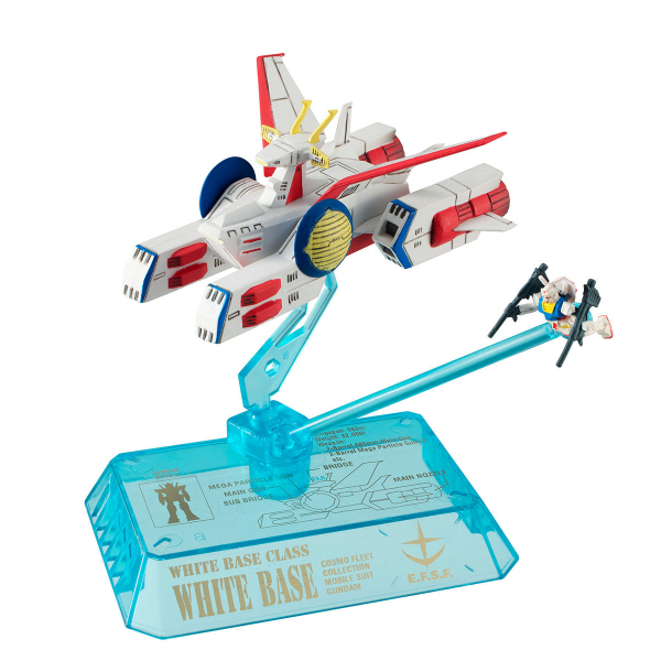 MegaHouse / 盒玩 / CFC / 機動戰士鋼彈 / 地球連邦軍飛馬級強襲揚陸艦 白色基地 MegaHouse,盒玩,CFC,機動戰士鋼彈,地球連邦軍飛馬級強襲揚陸艦,白色基地,木馬
