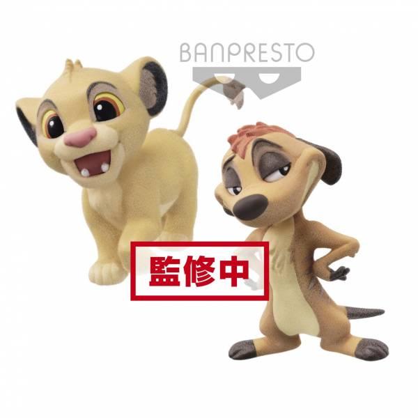 BANPRESTO / 景品 / Fluffy Puffy / 迪士尼 獅子王 辛巴 & 狐獴丁滿 BANPRESTO,景品,Fluffy Puffy,迪士尼,獅子王,辛巴,狐獴丁滿