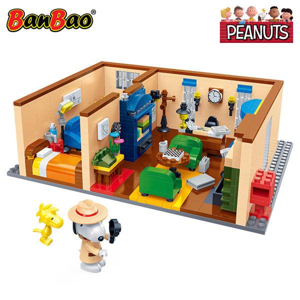 BanBao 邦寶積木 史努比 偵探工作室 662片 BanBao,邦寶積木,史努比,偵探工作室,662片