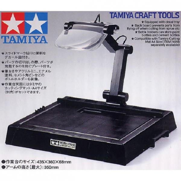 [缺貨再到] TAMIYA 田宮 #74064 模型組裝工作台含放大鏡及燈 Work Stand w/ Magnifying Lens tamiya,田宮,工具,74064,模型組裝工作台,放大鏡,燈,Work Stand,Magnifying Lens