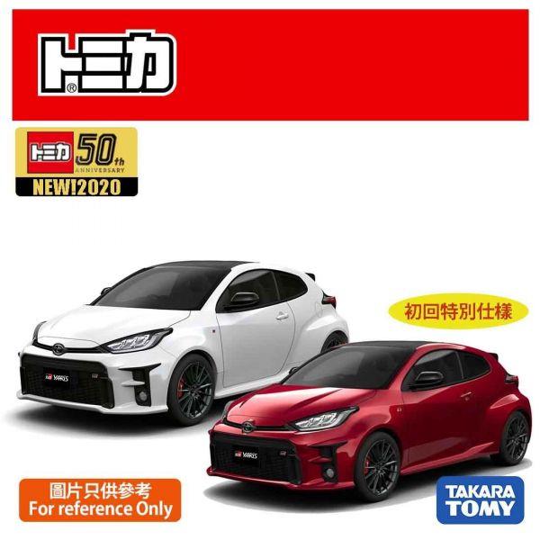 Tomica 多美小汽車 No.50 豐田GR Yaris 全2種 個別販售 Tomica,多美小汽車,No.50,豐田,GR,Yaris