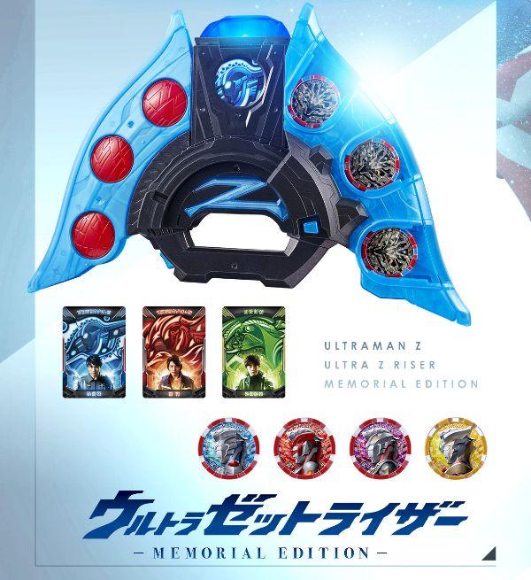 [PB商店] BANDAI 超人力霸王Z DX傑特昇華器 紀念版 BANDAI,超人力霸王Z,DX傑特昇華器,紀念版,