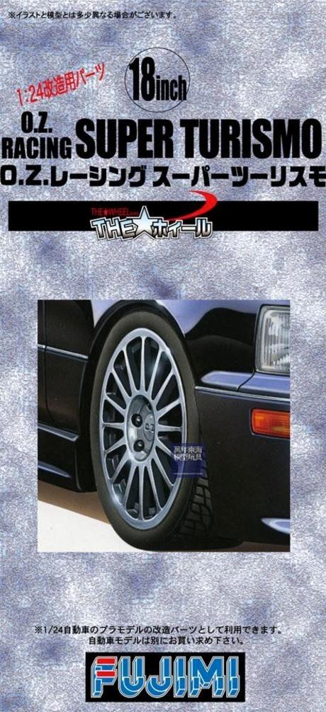 1/24 OZ Racing Super Turismo 18吋胎圈 FUJIMI TW41 富士美 組裝模型 FUJIMI,1/24,TW,OZ,Racing,Super,Turismo,18,