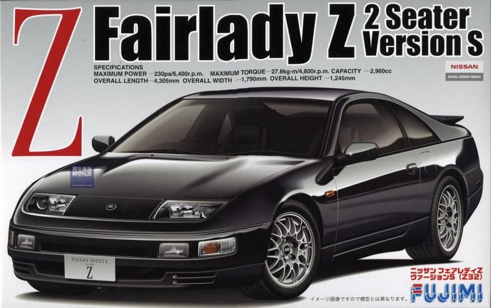 1/24 Fairlady 300ZX 1994 FUJIMI ID28 富士美 組裝模型 FUJIMI,1/24,ID,Fairlady,300ZX,1994,