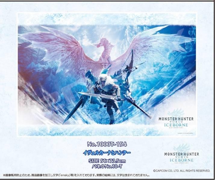 ENSKY 拼圖1000T-154 魔物獵人ICEBORNE 歷戰冰龍與獵人 1000片 ENSKY,拼圖,1000T-154,魔物獵人ICEBORNE,歷戰冰龍與獵人