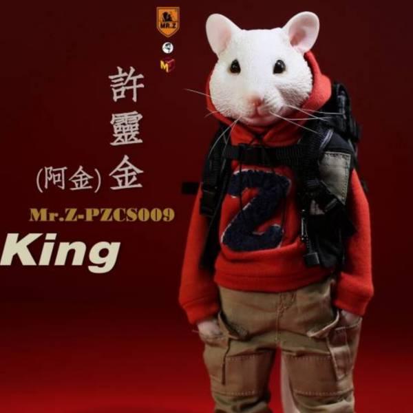 Mr.Z 老朱 口袋動物城系列 第四彈 小白鼠 許靈金 阿金 Mr.Z,老朱,口袋動物城系列,第四彈,小白鼠,許靈金,阿金