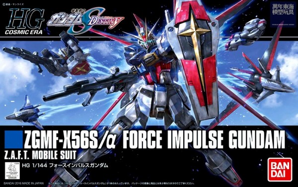 HGUC 1/144 #198 鋼彈SEED Destiny ZGMF-X56S/α 威力脈衝鋼彈 鋼彈SEED,脈衝