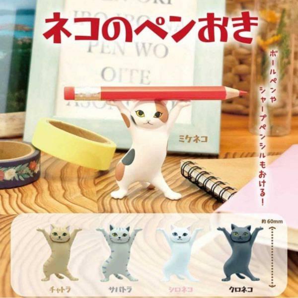Qualia 扭蛋 貓咪置筆架 隨機5入販售 Qualia,扭蛋,柴犬,貓咪,置筆架