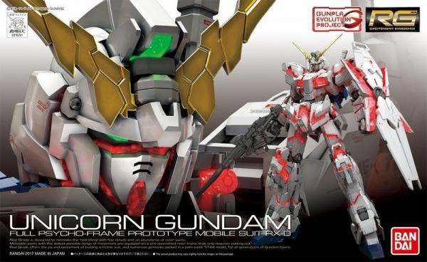 [7月再販] BANDAI RG 1/144 #025 Unicorn Gundam 獨角獸鋼彈 RX-0 毀滅模式 獨角獸模式(毀滅模式外盒) 鋼彈UC RG, 獨角獸鋼彈,RX-0  ,毀滅模式,鋼彈UC