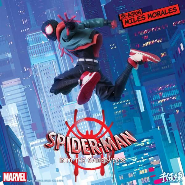 千值練 MARVEL 漫威 SV-Action 邁爾斯·摩拉斯 蜘蛛人 可動模型 千值練,MARVEL,漫威,SV,-,Action,邁爾斯,·,摩拉斯,蜘蛛人,可動,模型,
