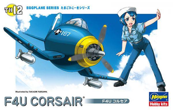 Hasegawa / 蛋機 / F4U海盜式戰鬥機 組裝模型 Hasegawa,蛋機,F4U海盜式戰鬥機