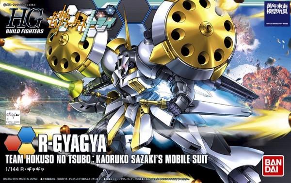 HGBF 1/144 #024 鋼彈創鬥者2 R-GYAGYA R 甘甘 HGBF,1/144, #024,鋼彈創鬥者2,R-GYAGYA,R甘甘