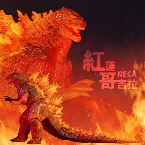 NECA 哥吉拉II 怪獸之王 哥吉拉2019 紅蓮哥吉拉 Burning Godzilla 12吋可動公仔 NECAㄝ,哥吉拉II 怪獸之王,哥吉拉2019,摩斯拉,電影海報配色Ver.