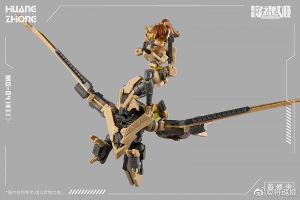 將魂姬 1/10 MG-04 黃忠‧鸀鳥 組裝模型 將魂姬,1/10,MG-04,黃忠,‧,鸀鳥,組裝模型,