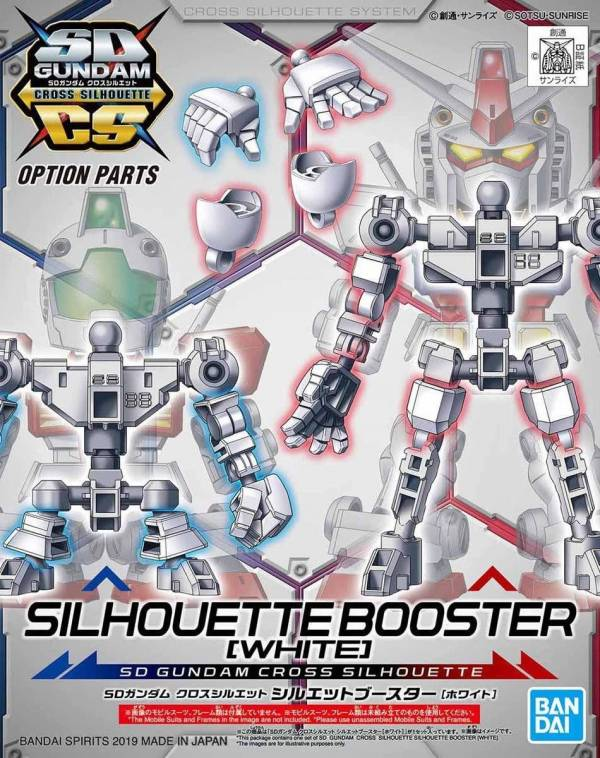 SDCS OP 體型擴充組 灰色 BB戰士 SDCS,OP,體型擴充組,灰色,BB戰士