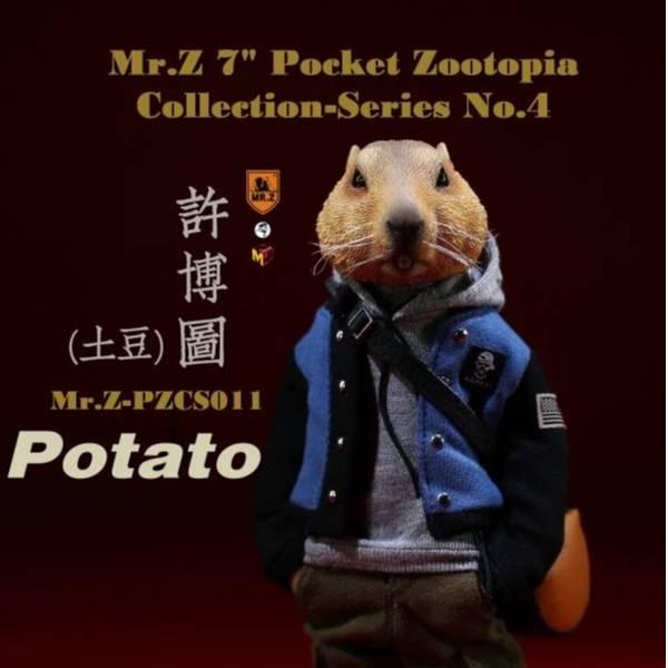 Mr.Z 老朱 口袋動物城系列 第四彈 土撥鼠 許博圖 土豆 Mr.Z,老朱,口袋動物城系列,第四彈,土撥鼠,許博圖,土豆