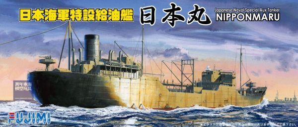 1/700 特設給油艦 日本丸 FUJIMI 特13 日本海軍 水線船 富士美 組裝模型 FUJIMI,1/700,富士美,特,水線船,日本海軍,特設給油艦,日本丸,,