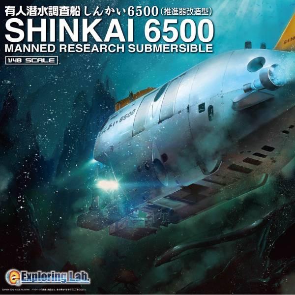 BANDAI 1/48 有人潛水調船 深海6500推進器改造型 組裝模型 BANDAI,1/48,有人潛水調船 深海6500,推進器改造型
