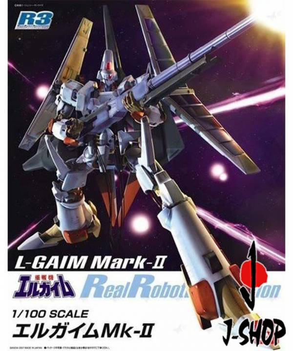 R3 1/100 重戰機 艾爾鋼MK-Ⅱ BANDAI,1/100,R3,重戰機,艾爾鋼MK-Ⅱ