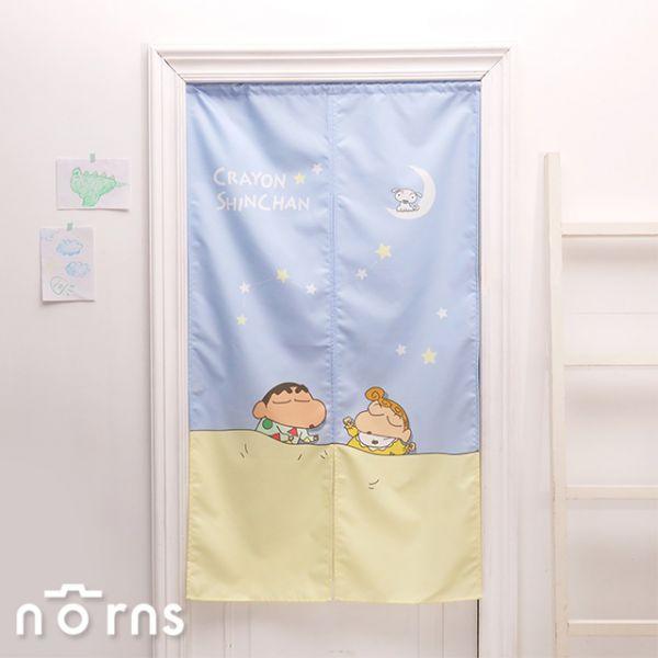 Norns 蠟筆小新 長門簾 全兩種 分別販售 Norns,蠟筆小新,長門簾,全兩種,分別販售,