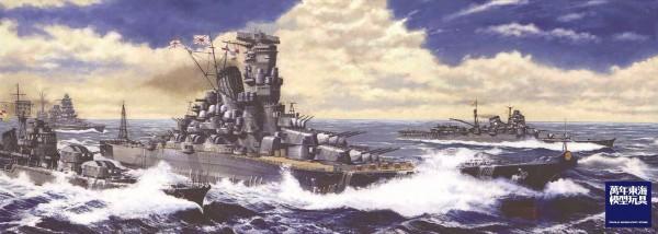1/700 超弩級戰艦 大和 雷伊泰灣海戰 FUJIMI 特2 富士美 水線船 組裝模型 FUJIMI,1/700,特2,大和,雷伊泰灣海戰,
