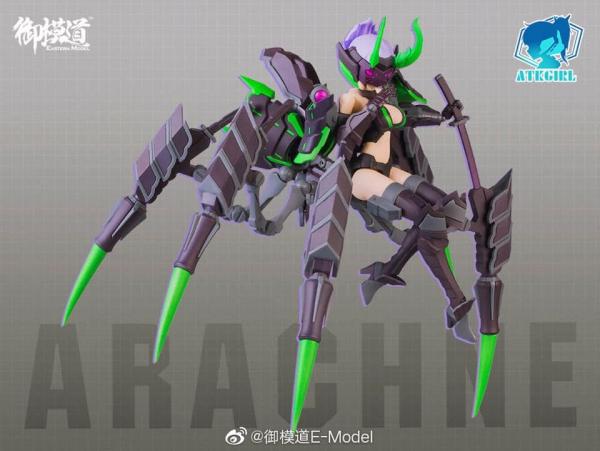 E-Model 御模道 / 原創機娘 / ARACHNE 阿拉克涅 蜘蛛 初回版特典版  E-Model,御模道,原創機娘,ARACHNE,阿拉克涅,蜘蛛,初回版特典版