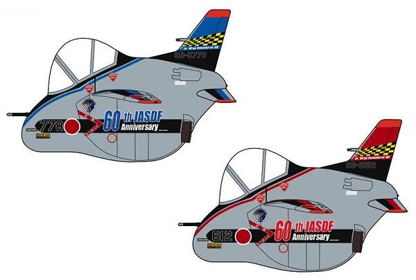 Hasegawa 蛋機 T-4 航空自衛隊60週年特別紀念2機組 組裝模型 Hasegawa, 蛋機, T-4, 航空自衛隊60週年特別紀念2機組,組裝模型