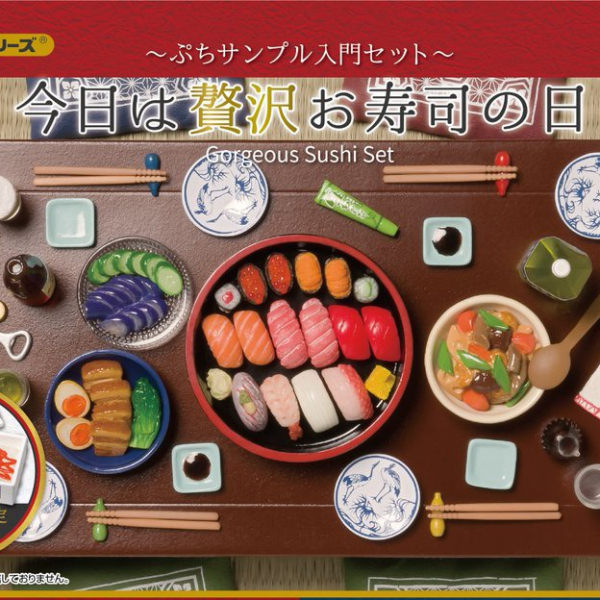 RE-MENT / 盒玩 / 奢侈的壽司日 / 迷你模型組 / 全1種販售 RE-MENT,盒玩,奢侈的壽司日,迷你模型組
