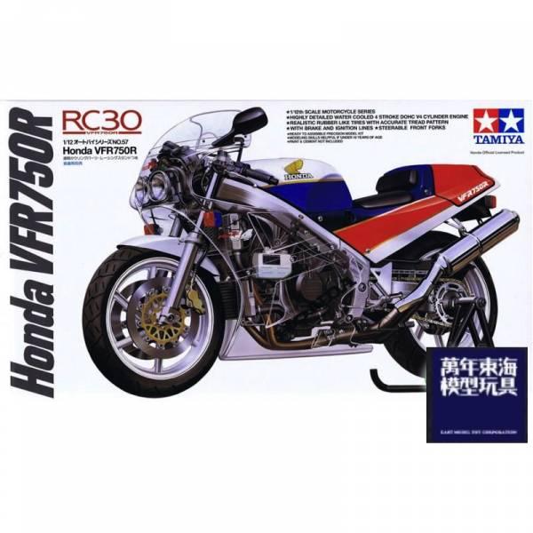 TAMIYA 田宮 1/12 #14057 Honda VFR750R 田宮 TAMIYA , 組裝模型,
