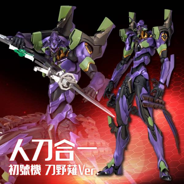 Union Creative / 海洋堂 山口可動 / 新世紀福音戰士 / EVANGELION EVOLUTION 初號機 刀野薙Ver. Union Creative,山口可動,新世紀福音戰士,EVANGELION EVOLUTION,初號機,刀野薙Ver.
