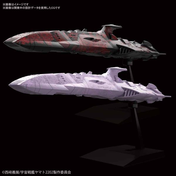 MECHA COLLECTION 宇宙戰艦大和號2202 瑟林格級一等航宙戰鬥艦套組 組裝模型 MECHA COLLECTION,宇宙戰艦大和號2202,瑟林格級一等航宙戰鬥艦套組
