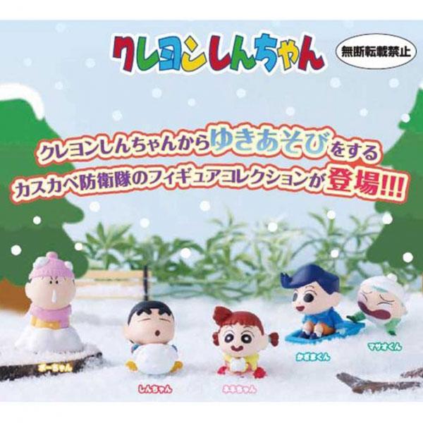 BANDAI 扭蛋 蠟筆小新玩雪隊公仔 全5種販售 BANDAI,扭蛋,蠟筆小新玩雪隊公仔