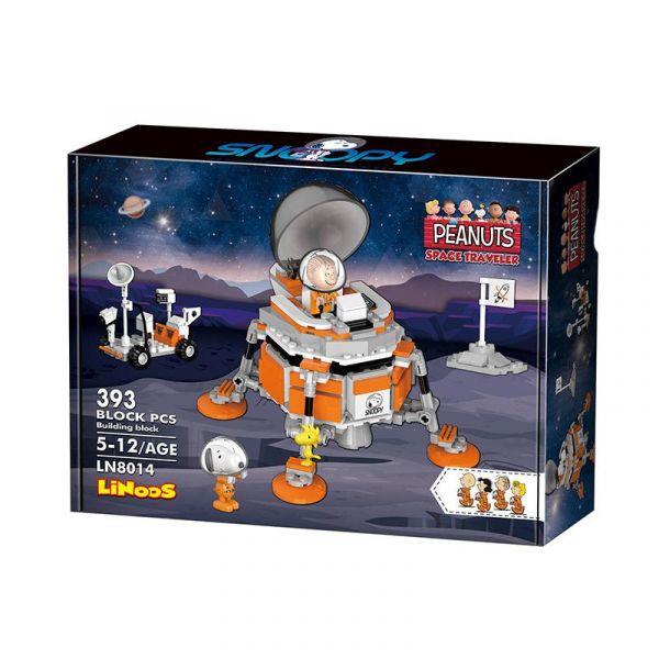 LiNoos 積木 史努比70週年 太空系列 太空飛船 LiNoos,積木,史努比,70週年,太空系列,太空飛船
