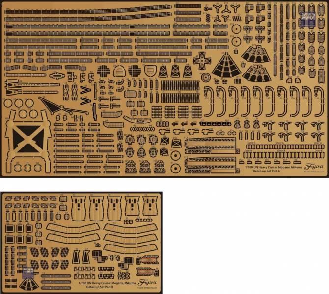1/700 重巡洋艦 最上型 最上 三隈 蝕刻片 FUJIMI 特69EX101 日本海軍 富士美 組裝模型 FUJIMI,1/700,GUP,日本海軍,航空母艦,蒼龍,蝕刻片,木甲板,重巡洋艦,最上型,最上,三隈,蝕刻片,,