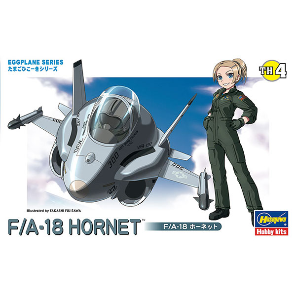 Hasegawa / 蛋機 / F/A-18大黃蜂式戰鬥攻擊機 組裝模型 Hasegawa,蛋機,F/A-18,大黃蜂式戰鬥攻擊機